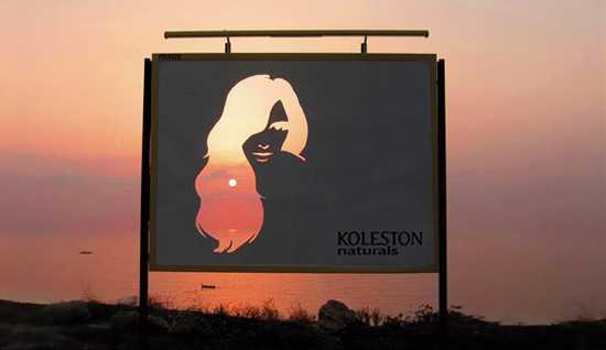 super billboard na kozmetiku