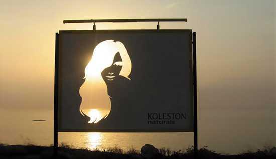 priesvitny billboard