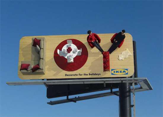 3D reklama ikea