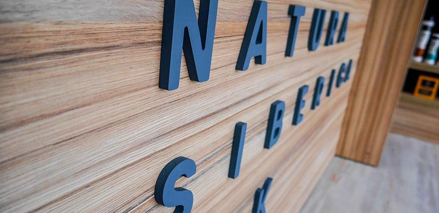 3d Logo pre spoločnosť Natura Siberica